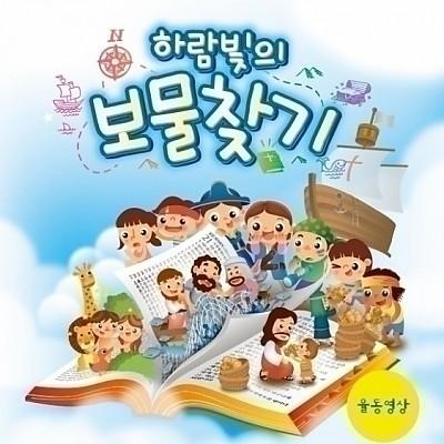 07 보혜사 (요14:16-17)