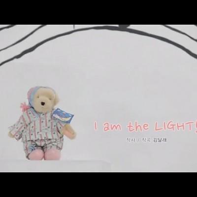 13. I am the Light