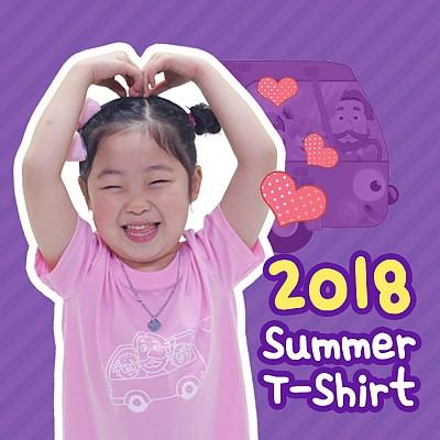 2018 여름성경학교 티셔츠 (핑크,바이올렛)