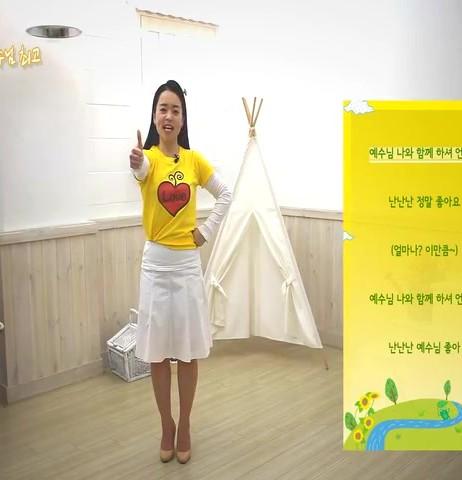 6. 예수님 최고(배우기)