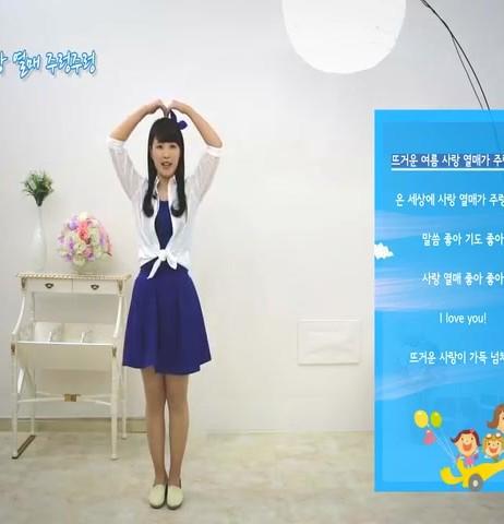 7. 사랑 열매 주렁주렁(배우기)