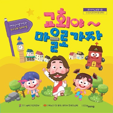 12. 예수님의 손 예수님의 발 (MR)