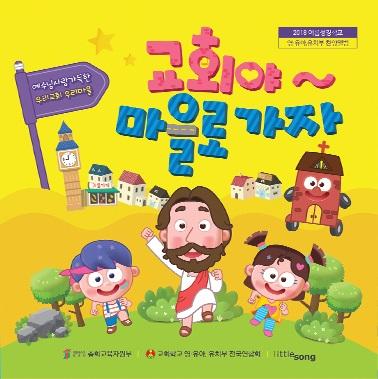 12 예수님의 손 예수님 발 (배우기)