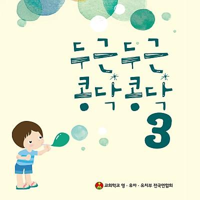 05 꿈을 이루는 아이